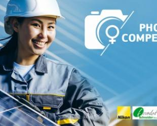 Photo Competition: Empowering women
